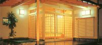 語らいの宿 海賀荘