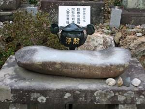 初山宝林寺 金鳴石 写真出典:浜松情報BOOK