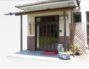 いのうえ(建物)