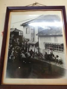 5_村櫛酒販売