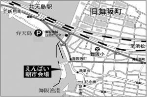 えんばいmap