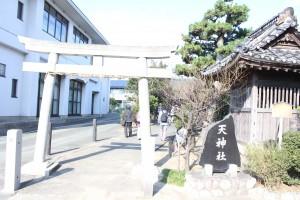 7_天神社