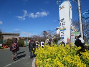 1_観光協会