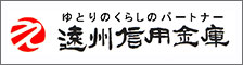 enshin_banner