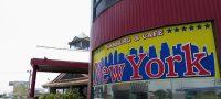 ハンバーグ&カフェ ニューヨーク