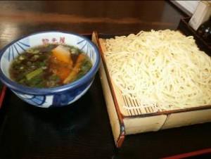 龍光屋 つけ麺
