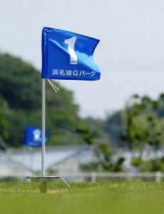 写真提供:浜名湖グラウンド・ゴルフパーク