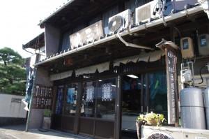 丸三堀江三郎商店