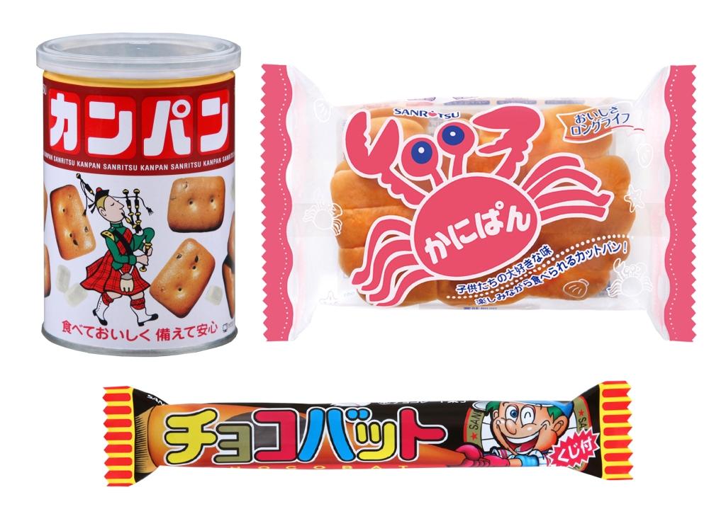 写真提供:三立製菓(株)