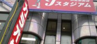 カラオケJスタジアム