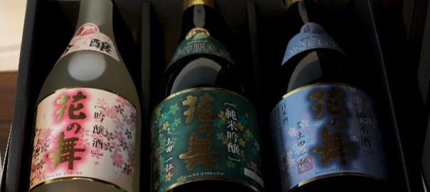 夫婦で楽しめる日本酒 花の舞酒造