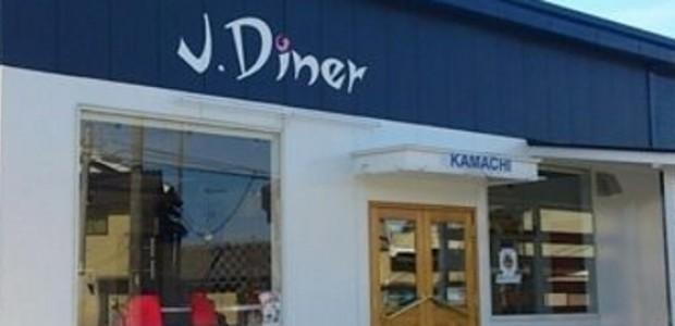 J.Diner KAMACHI