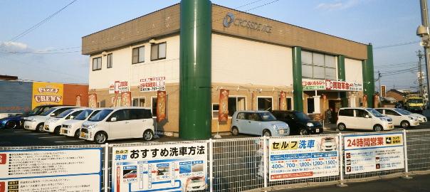 スリーピース浜松 (株)ウォンツ