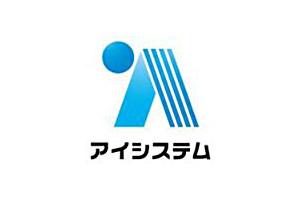 アイシステム ロゴ