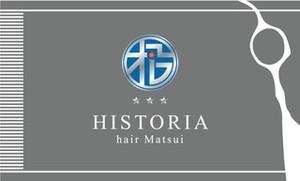 HISTORIA hair Matsui 【ヒストリア ヘアーマツイ】ロゴ