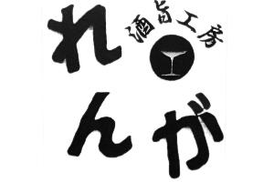れんが ロゴ