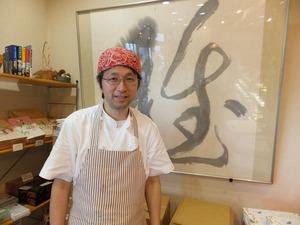 大和屋製菓 店主の山本さん