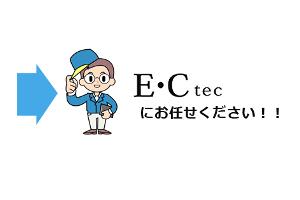 ectec_owner