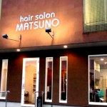 Hair Salon MATSUNO