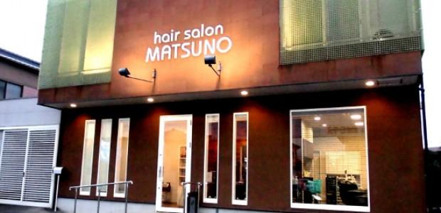 Hair Salon MATSUNO