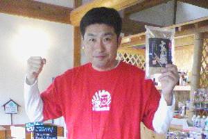 kawashima_owner