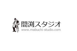 間渕スタジオ ロゴ