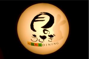 月のうさぎ ロゴ