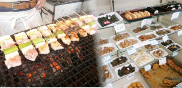 ヤマニ 山下商店