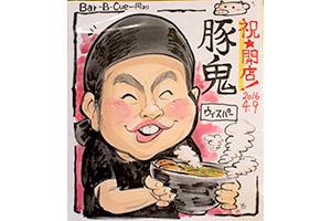 らーめん豚鬼 店主の西塚さん