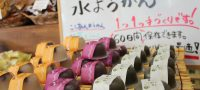 毎月15日はお菓子の日!遠州・浜松・浜名湖のおいしいお菓子が買えるお店!