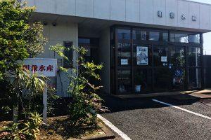 hamanakoaiken_owner_001