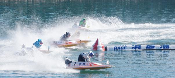 ボートレース浜名湖