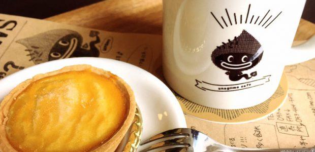 うなぎいも王国&カフェ
