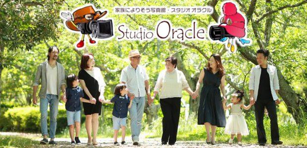 Studio Oracle