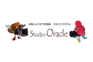 studio_oracle_owner