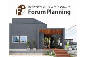 forumplaning_owner_001
