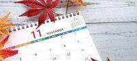 11月上旬のおすすめイベントをご紹介!