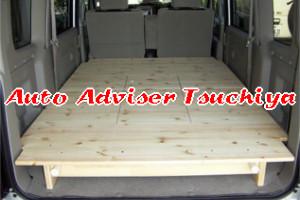 autoadviser_tsuchiya_owner