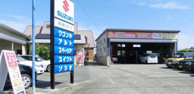 100円レンタカー磐田豊田店