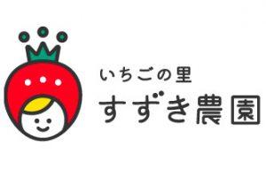 ichigo-suzuki_owner_001