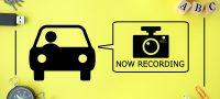 ドライブレコーダーどうやって選んだら良いの?~安心なドライブを手に入れろ~